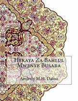 Hekaya Za Bahlul Mwenye Busara