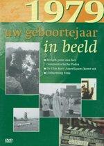 Geboortejaar in Beeld - 1979