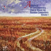 Anthology Of Contemporary Choral Mu