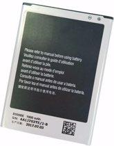 Voor Samsung Galaxy S4 Mini - Vervang Batterij/Accu Li-ion/Accu - A+ Kwaliteit