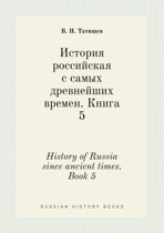 History of Russia Since Ancient Times. Book 5