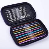 Haaknaalden set - haak naalden set 22 stuks - patronen - sjaal haken - breien