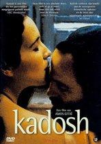 Kadosh (dvd)