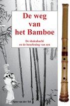 De weg van het bamboe