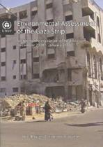 Environmental Assessment of the Gaza Strip