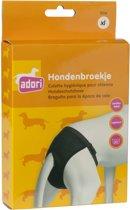 Adori Luxe Hondenbroek - XL - Zwart