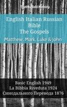 English Italian Russian Bible - The Gospels - Matthew, Mark, Luke & John