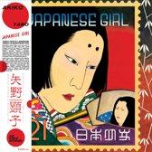 Japanese Girl Feat. Little Feat (Lp)