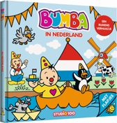 Bumba - In Nederland