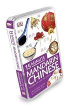 DK Eyewitness Travel 15-Minute Language Pack: Mandarin Chinese