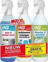 HG badkamerpakket - 3-delig  1+2 GRATIS !