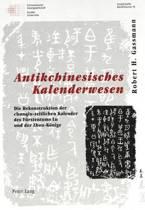 Antikchinesisches Kalenderwesen