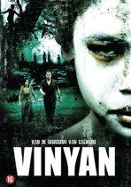 Vinyan (dvd)