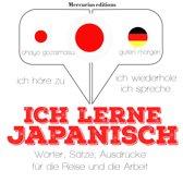 Ich lerne Japanisch