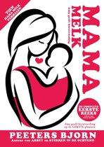 Mama Melk - Mama Melk, de complete eerste reeks