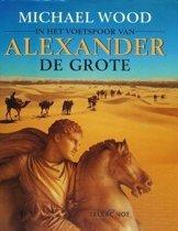 In het voetspoor van Alexander de Grote