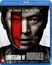 Confession Of Murder (Blu-ray)