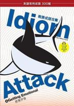 Idiom Attack Vol. 4 - Getting Emotional (Trad. Chinese Edition)