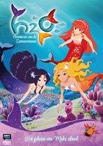H2O - animatie deel 1 (dvd)