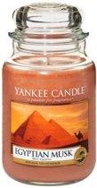 Yankee Candle Egyptian Musk - Large Jar
