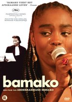 Bamako (dvd)