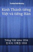 Kinh Thánh tiếng Việt và tiếng Hàn