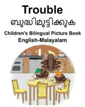 English-Malayalam Trouble Children's Bilingual Picture Book