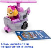 Paw Patrol Rescue Racers - Skye Helicopter - 10 cm