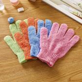 Hiden | Scrub handschoenen - Washandje | 2 stuks