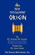 New Testament Origin