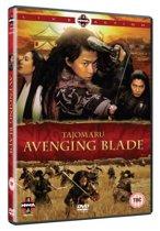 Tajomaru: Avenging Blade (dvd)