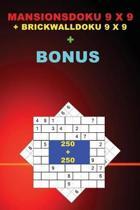Mansionsdoku 9 X 9 + Brickwalldoku 9 X 9 + Bonus