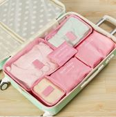 Packing cubes Set - Roze