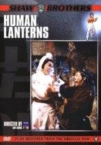Human Lanterns (dvd)