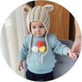 Babycity Trui Gevoerd ijsje Blauw maat 86/92