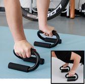 Push up bars - Set van 2 stuks - Stevige opdruksteunen voor push ups - S-Vorm voor hoge stabiliteit - Foam handvatten voor extra grip - Zwart met oranje - Decopatent®