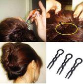 Haar Styling hulpstuk - haarclip tool - Spiraal Volume creatie - haarspeld - Haarschuifje - Metaal Haar Accessoire Schuifje- Bobby Pin - 3 stuks