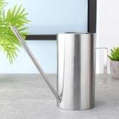 1.5L Rvs Gieter Water Container Pot Tuin Bloem Planten Tool