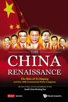 China Renaissance, The