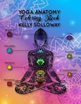yoga anatomy coloring book kelly solloway: the complete yoga anatomy coloring book by katie lynch. 8.5''x 11''