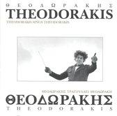 Sings Theodorakis