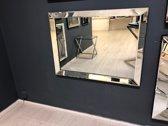 Spiegel Kopen Amsterdam : Bol rechthoekige spiegel kopen alle spiegels online