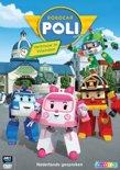 Robocar Poli - Vertrouw je vrienden