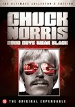 Chuck Norris: Good Guys Wear Black