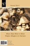 Man Baa Man-E Man Begoo Magoo-Ei Daram
