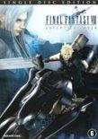 Final Fantasy VII - Advent Children (1DVD)