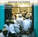 Ali.Amani / Sufi Songs From Comoros