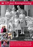 *125 jaar koninginnendag DVD