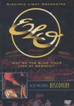 E.L.O. - Out Of The Blue Tour Live At Wembley (1978) (Import)