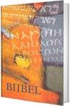 Bijbel NBV met dwarsverwijzingen